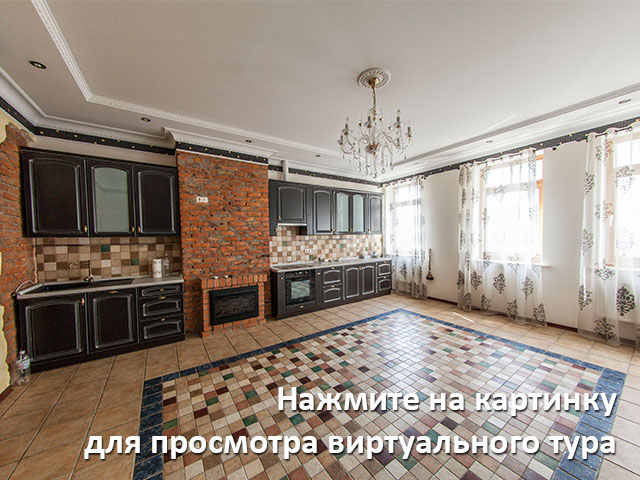 Virtual tour over objectB-89656