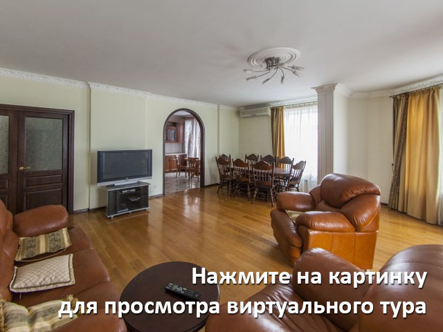 Virtual tour over objectK-20488