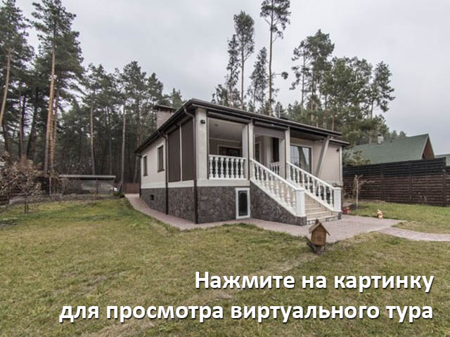 Virtual tour over objectL-20940